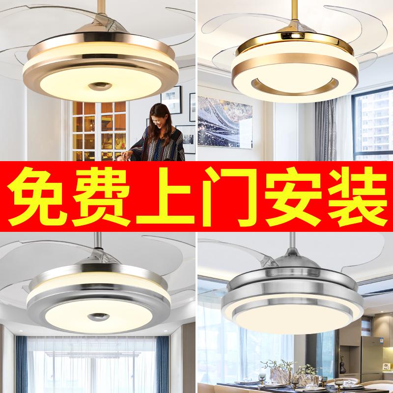 吊扇灯隐形风扇灯 餐厅卧室客厅家用简约现代带电风扇的吊灯 变频-卫士灯饰