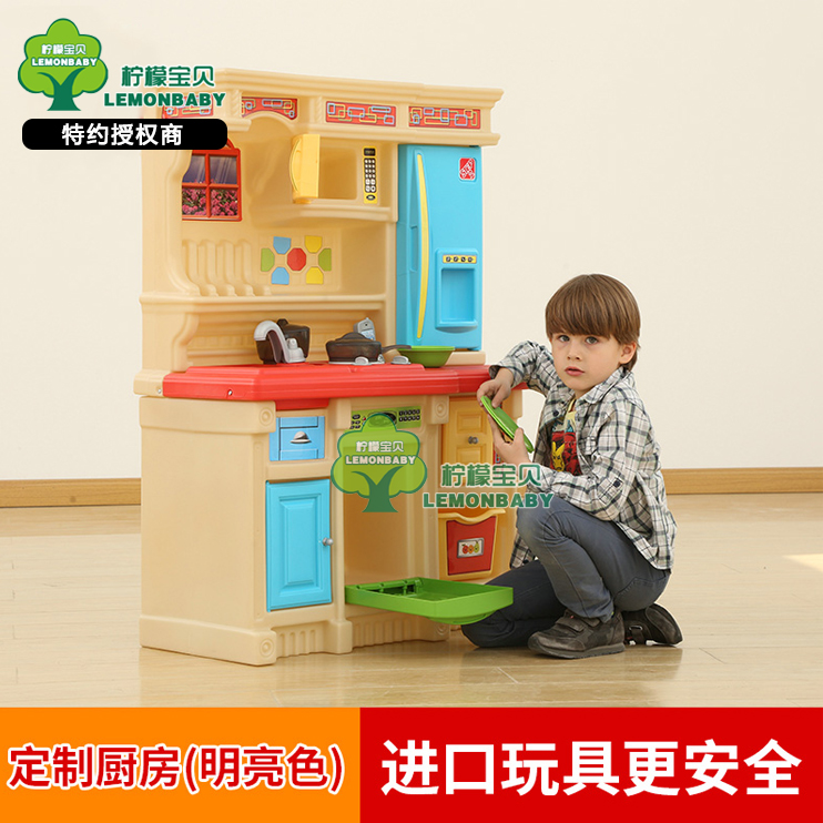 Step2 imported from the United States kindergarten toy house simulation kitchen / role play custom kitchen