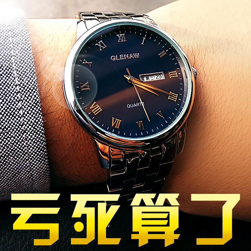 天天特价男士手表防水天王表精钢石英学生男表超薄非全自动机械表