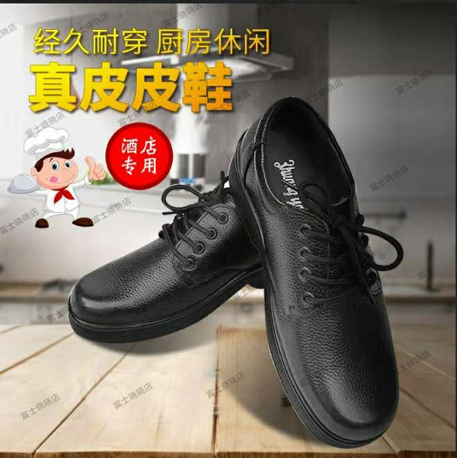 Chef shoes mens antiskid wear-resistant comfortable work shoes casual round head shoes dad shoes zhuangyan 116