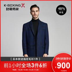 劲霸奥莱男士格子毛呢大衣秋冬季中长款呢子商务羊毛外套BFWV3399