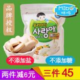韩国宝宝婴儿那都有机米饼入口即化辅食不盐无添加糖磨牙棒童零食