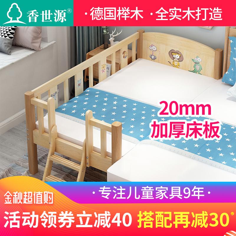 榉木拼接带护栏男孩加宽床边大床