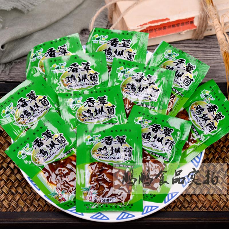 品世香蕈鸡枞菌 云南特产零食即食野生香菇昆明食品鲜香味250g克