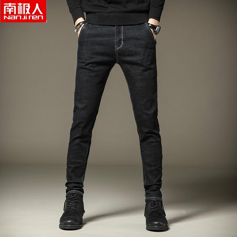 南极人男士牛仔裤秋冬款男装韩版修身休闲个性斜插口袋牛仔长裤