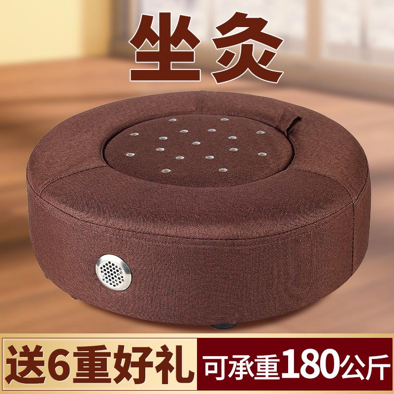 艾灸坐垫蒲团坐灸仪器家用熏蒸仪垫子臀部无烟坐盆全身坐炙哎盒桶