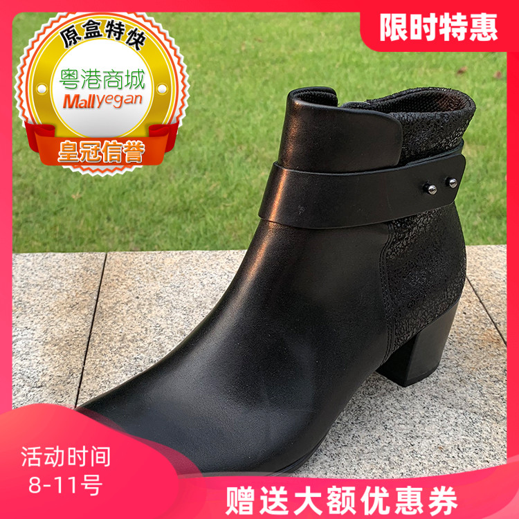 ECCO爱步女鞋秋冬新款时尚拼接舒适商务休闲粗跟皮短靴273133现货