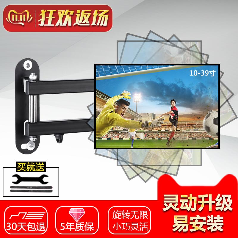 支架电视机旋转伸缩液晶支尔成挂架