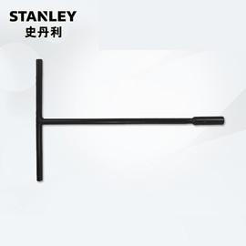 STANLEY/史丹利 19MM系列T型套筒扳杆公制T型6角套筒五金工具
