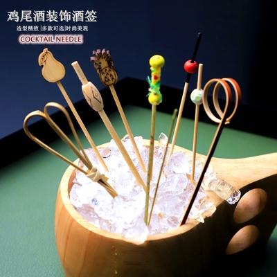 Disposable fruit sticks for bar utensils Scissors cocktail wine sticks Circle wine needles Afternoon tea bamboo sticks
