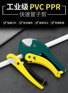 管子割刀剪刀ppr水管剪刀割管器pvc快剪剪管刀工具切割刀管剪包邮