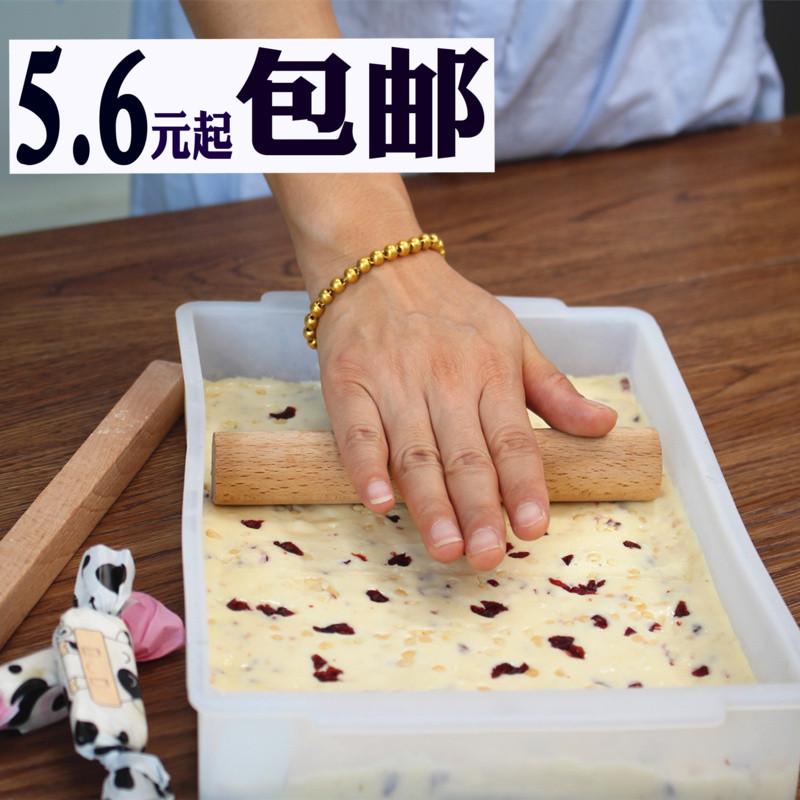 牛轧糖模具雪花酥切割工具盘烘焙模具diy牛扎糖磨具套装
