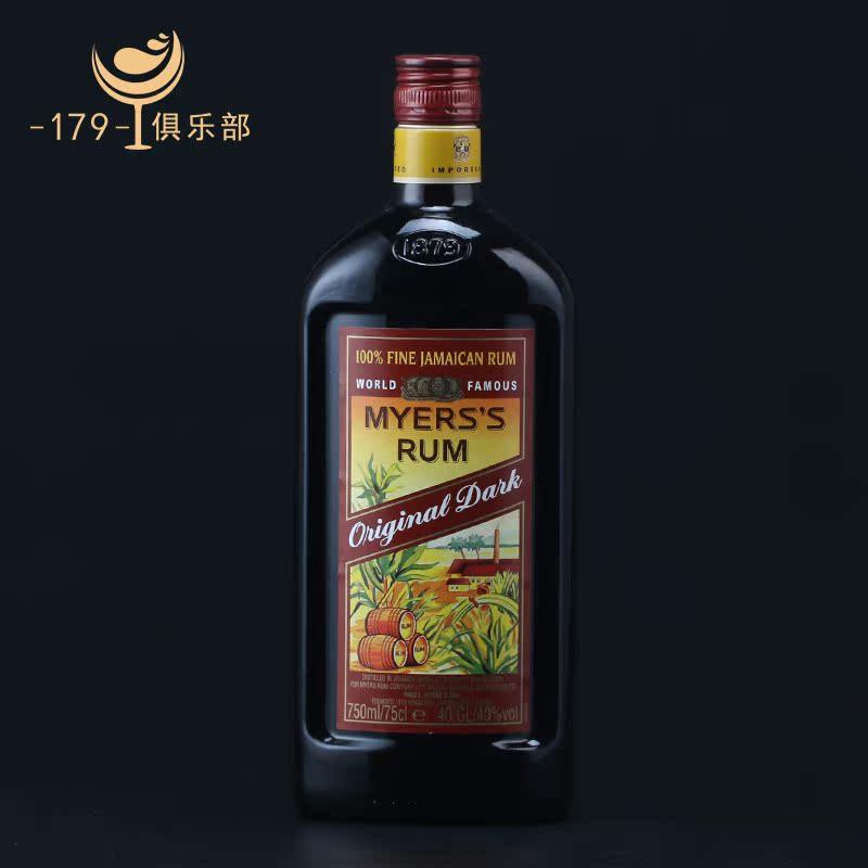 美雅士朗姆酒 黑朗姆 洋酒 烈酒 Mayers's Dark Rum 收割机 烘焙