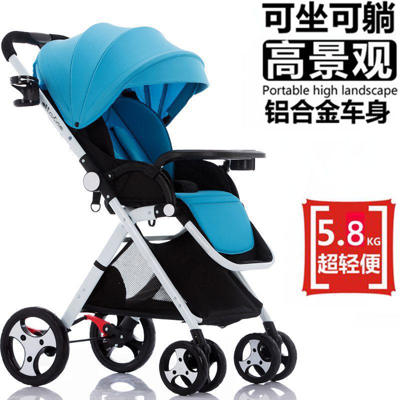 Ребенок тележки прохладно baylor портативный шок ребенок BB автомобиль может сидеть лечь легкий ребенок высокий пейзаж сложить от себя автомобиль