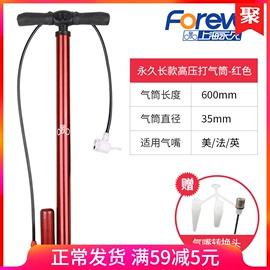 打气筒自行车高压家用电动电瓶通用充气管子简篮球汽车用单车摩托图片