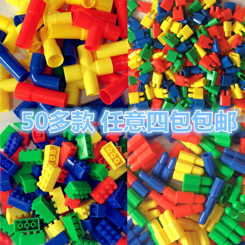 幼兒園批發積木串珠拼裝拼插拼接積木桌面玩具雪花片方塊水管積木