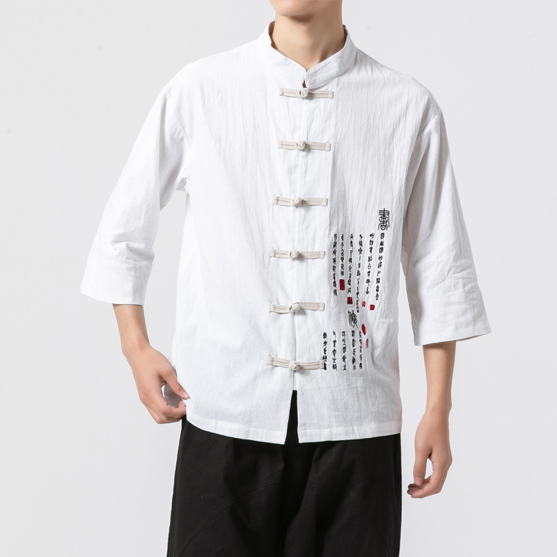 Summer Kung Fu practice Chinese embroidery dish button stand collar mens Shirt Short Sleeve Qiantang 6017 1731 F60
