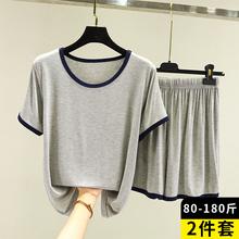 2021夏季莫代尔套装女夏宽松短袖t恤百搭圆领打底上衣短裤两件套