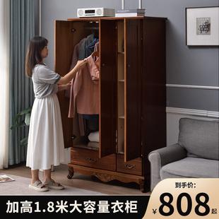 实木斗柜简约现代储物柜客厅收纳柜子经济型五斗橱卧室五斗柜特价