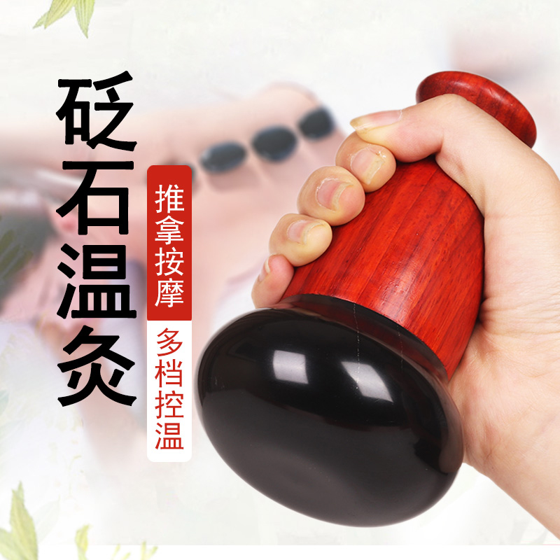 砭石温灸仪扶通家用能量石按摩器券后289.00元