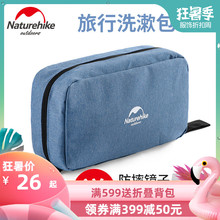 NH travel wash bag men's portable waterproof cosmetic bag female travel wash bag storage bag outdoor travel supplies