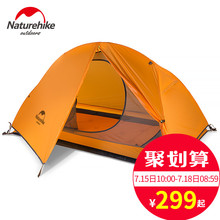 NH move customer outside single tent ultra light portable 2 people double riding wild one camping rain camping tent