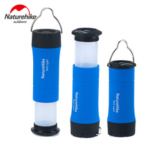 NH Outdoor tent lamp field emergency lighting camping lamp Three flashlight multifunctional led Camp Lamp