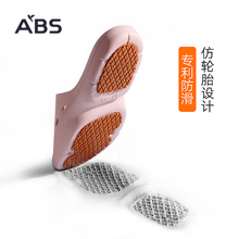 ABS anti-skid bathroom pregnant women cool indoor slippers female summer couple household bath Eva summer cool slippers for men