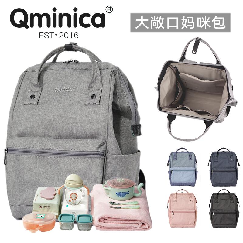 日本qminica大容量轻便妈双肩包