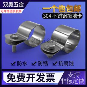 304不锈钢管卡管夹 骑马卡管支架管扣喉箍 水管夹U型接地卡子