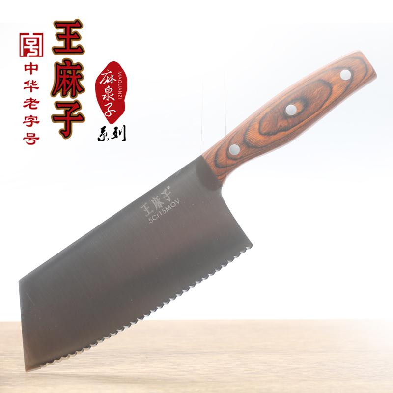 Король конопля сын кухня домой импорт пять Молибден-ванадий сталь нержавеющей стали хлеб нож пилообразный нож замораживать мясо нож торт нож