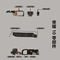 手机壳后壳原厂手机零部件送膜W2018外壳手机壳全套原装W2018三星