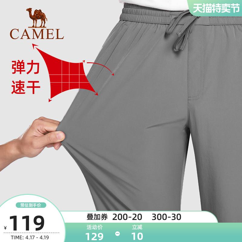 骆驼户外速干裤2021夏季男女款薄款透气弹力快干束脚运动登山长裤