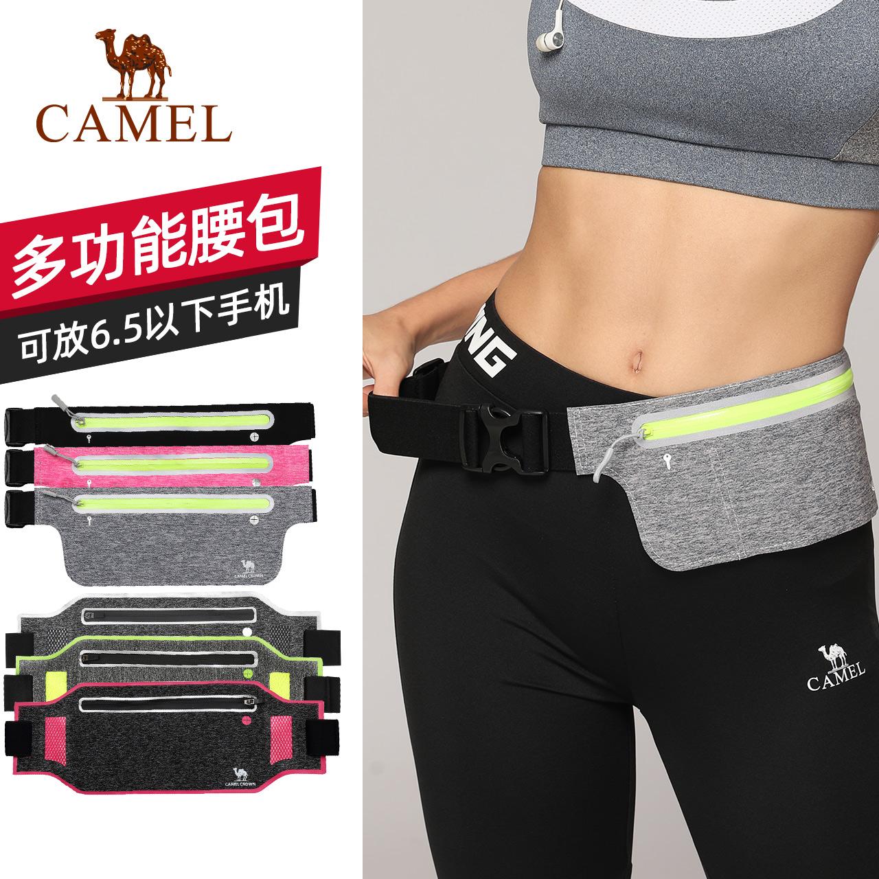 骆驼运动腰包男女款多功能旅游徒步健身小腰带包隐形跑步手机腰包10-13新券