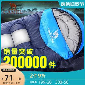 骆驼大人户外露营冬季防寒双人睡袋