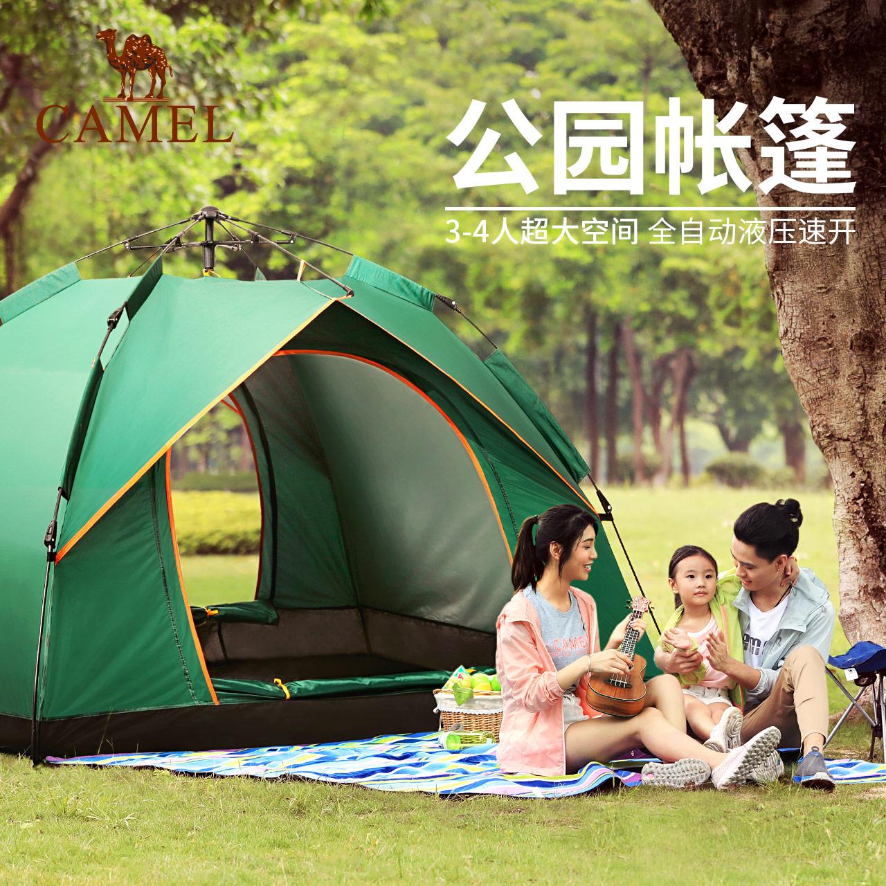 骆驼户外加厚3-4人自动双人大帐篷(用389元券)