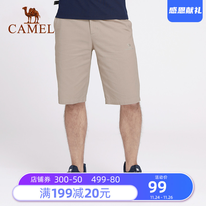 Camel outdoor summer new leisure shorts three-dimensional embroidery logo sports pants men's pants light and breathable beach pants
