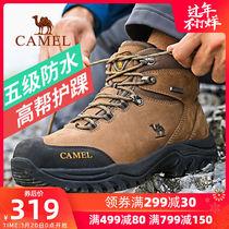 户外男鞋耐磨越野跑鞋旅游鞋登山鞋徒步鞋金戈骆驼CAMELJINGE
