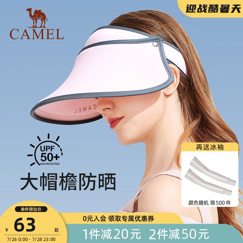 骆驼防紫外线帽子女空顶遮阳帽防晒帽遮脸大沿帽夏季大帽檐太阳帽