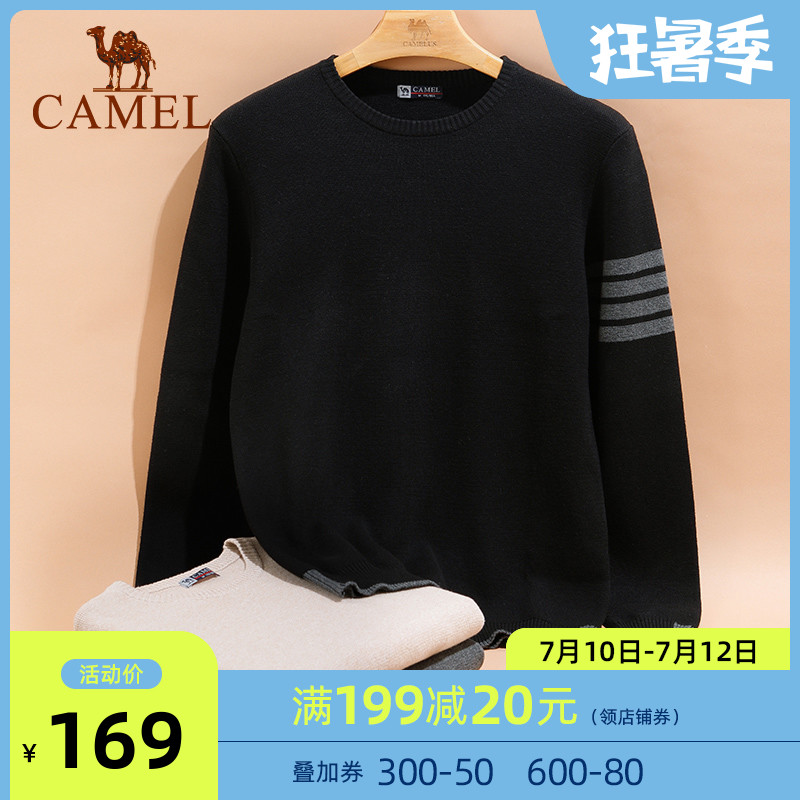 Спортивные куртки / Свитера Артикул 600708451946