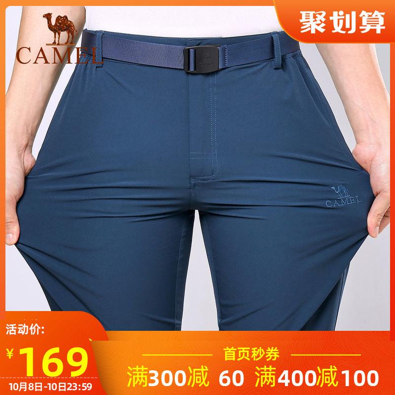 限1000张券骆驼户外速干裤男夏季运动裤女长裤