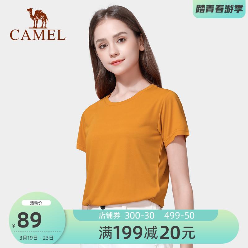 骆驼户外运动速干T恤女夏季圆领透气速干短袖休闲上衣徒步登山服