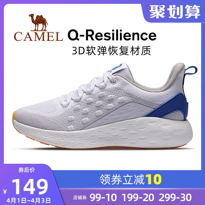 【骆驼Q系列】运动鞋男2020春夏新款女休闲鞋轻便减震超轻跑步鞋 thumbnail
