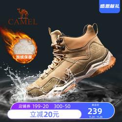 骆驼登山鞋男防水防滑加绒运动鞋子