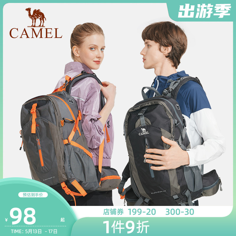 Camel outdoor mountaineering bag male big capacity backpack waterproof light backpack female hike sports travel bag