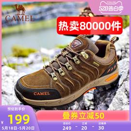 骆驼登山鞋男防水防滑夏季透气户外运动鞋牛皮厚底耐磨女士徒步鞋图片