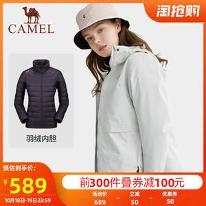 骆驼户外羽绒男女2019秋冬滑雪服