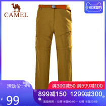 (Clearance special Sale) Camel outdoor quick-drying pants men and women the length of two wear trousers spring and summer breathable quick dry pants