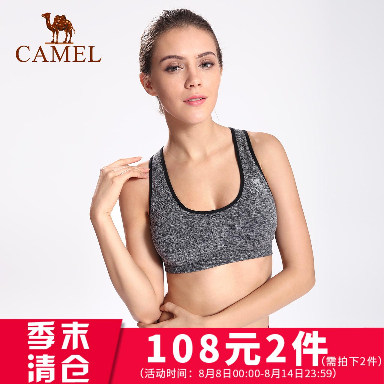 【断码清仓】骆驼运动文胸美背内衣 透气跑步防震瑜伽背心女bra