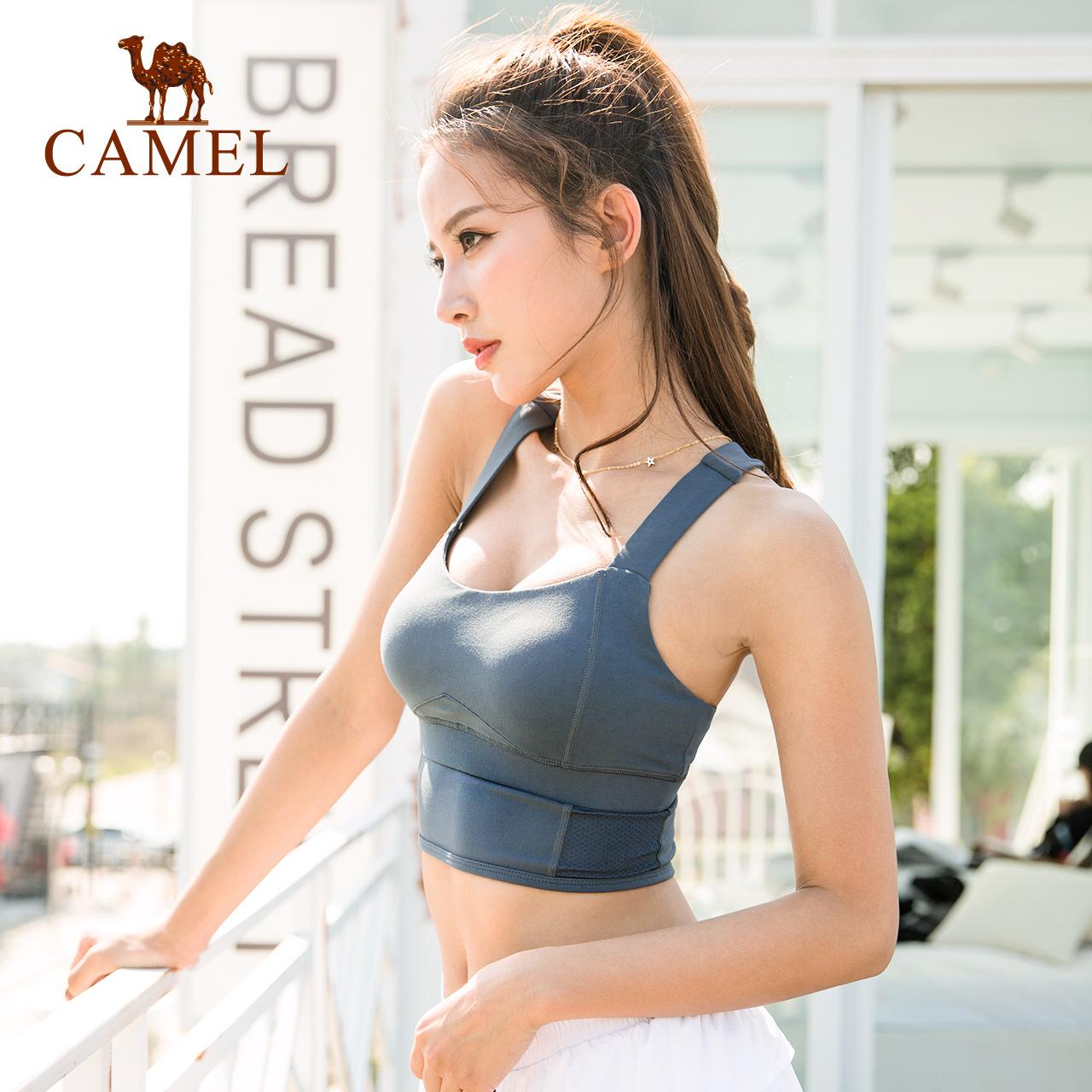 骆驼运动内衣女款 美背透气防震聚拢透气 健身服跑步弹力文胸bra